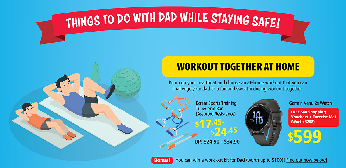 Workout Together at Home