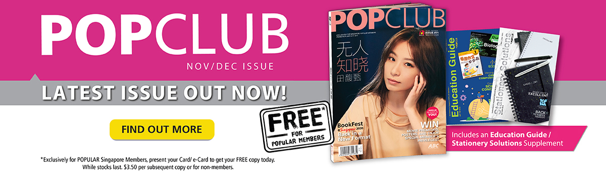 POPClub Magazine Nov/Dec