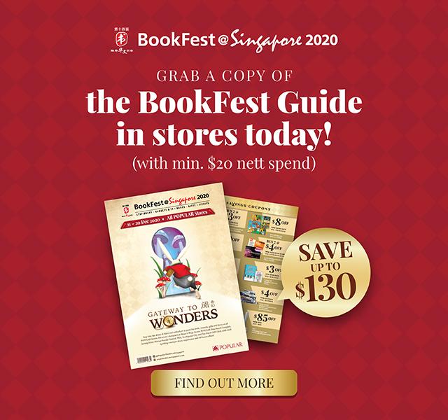 BookFest 2020 Guide