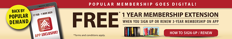 Free 1 Year Membership Extension