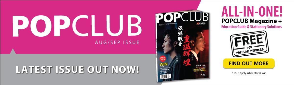 POPCLUB Magazine Aug/Sep 2021
