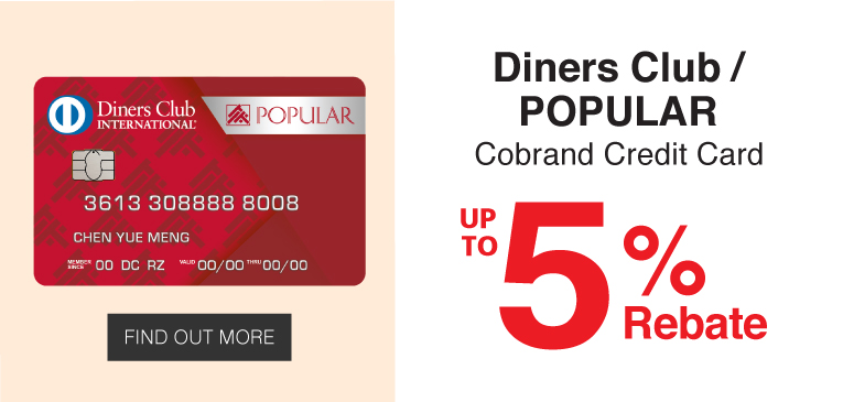 Diners Club / POPULAR Cobrand Credit Card